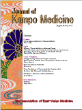 Journal of Kampo Medicine 2007